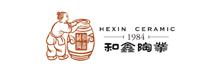 泸州和鑫陶业有限公司