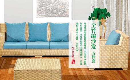 热烈祝贺泸州纳溪竹韵贸易有限公司网站正式上线