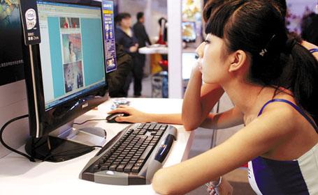 7.31亿!CNNIC:中国网民规模 相当于欧洲人口总量