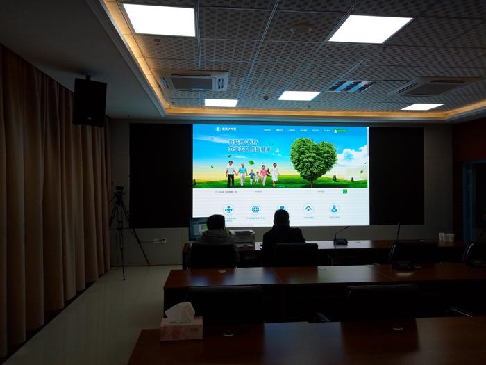 受邀参观泸州市远程医学管理中心