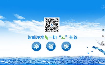 泸州伊佤环保科技有限公司官网建设