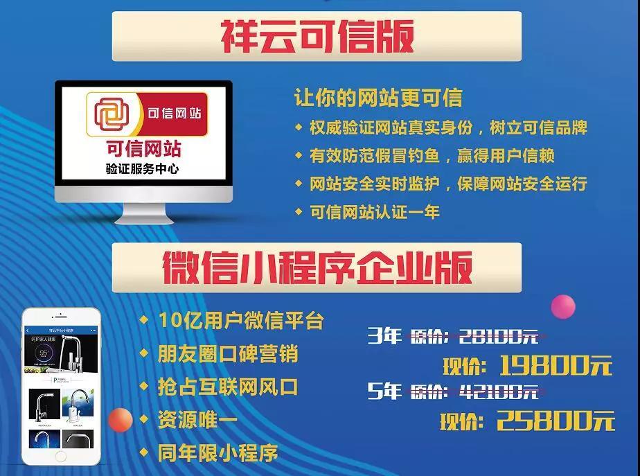 """今年""""诚信315""""来泸州大浪科技帮你完善诚信档案"""