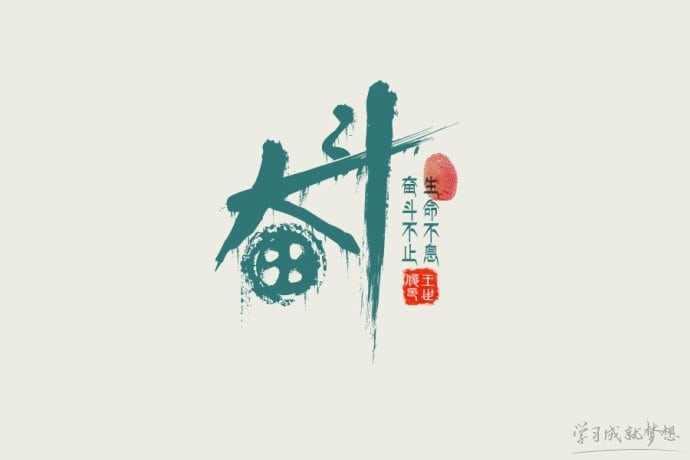 红花中的绿叶—新晋员工邹晓风