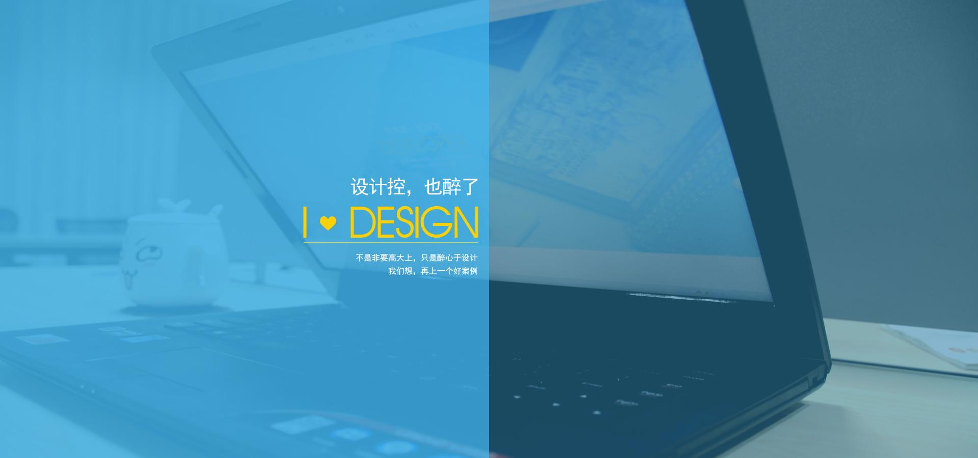 泸州网站设计