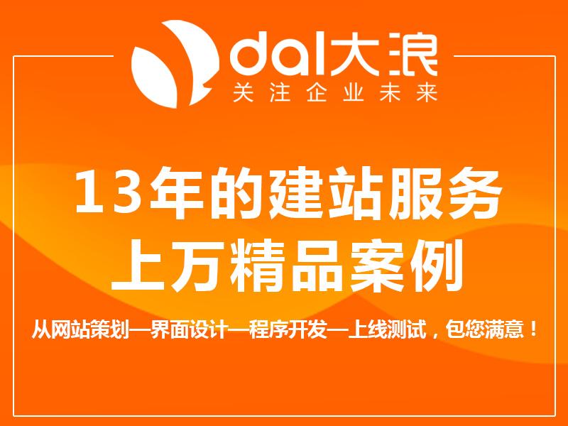 《seo知识小分享》:新站如何快速获得关键词排名?